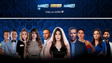 Photo of سعر الإعلان على قناة