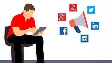 Photo of التسويق في مجال الدعاية والإعلان